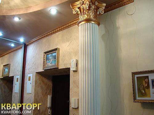 продам 1-комнатную квартиру Днепропетровск, ул.комсомольская - Фото 1