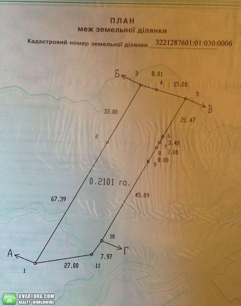 продам участок Киевская обл., ул.Рудня 123 - Фото 9