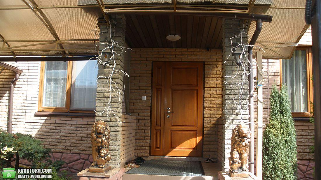 продам дом Днепропетровск, ул.царское село - Фото 8