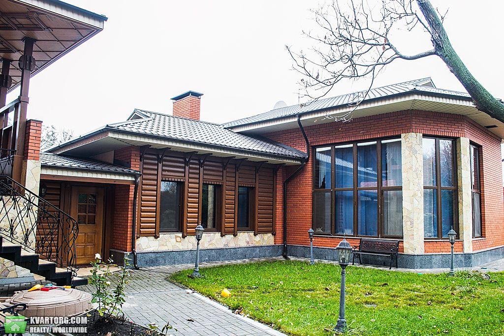 продам дом Днепропетровск, ул.центр - Фото 4