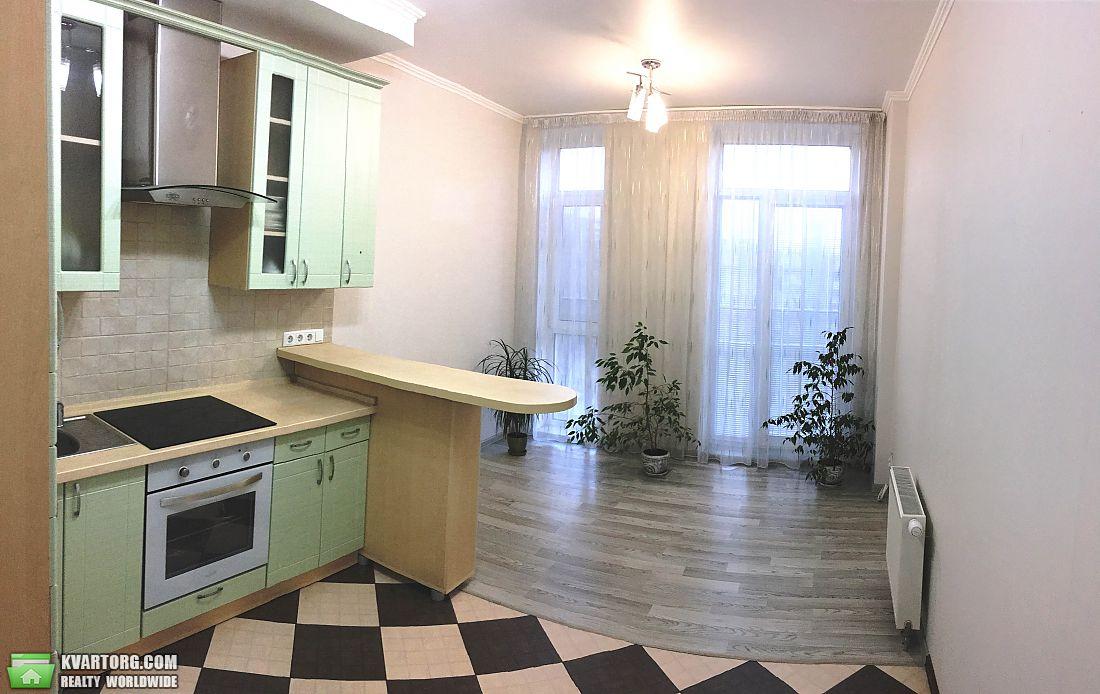 продам 1-комнатную квартиру. Киев, ул.Регенераторная 4. Цена: 55000$  (ID 2027945) - Фото 1