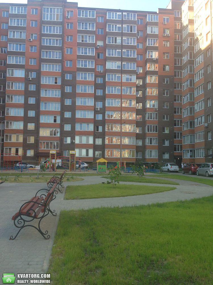 продам 2-комнатную квартиру. Харьков, ул.Мирная 19. Цена: 40000$  (ID 2123736) - Фото 1