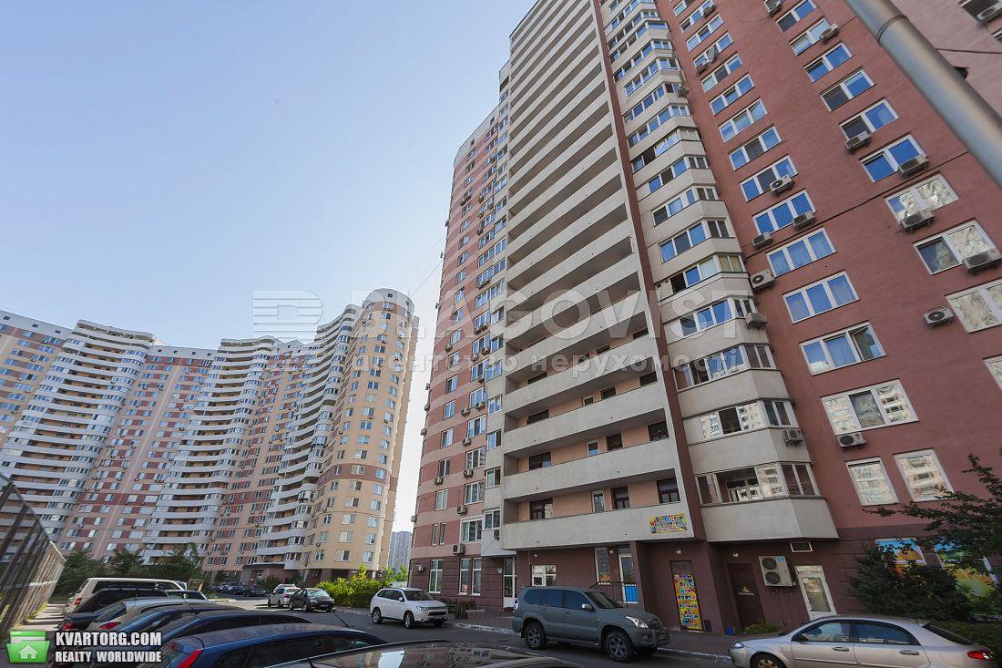 продам 3-комнатную квартиру. Киев, ул. Пчелки 2а. Цена: 75000$  (ID 2243707)