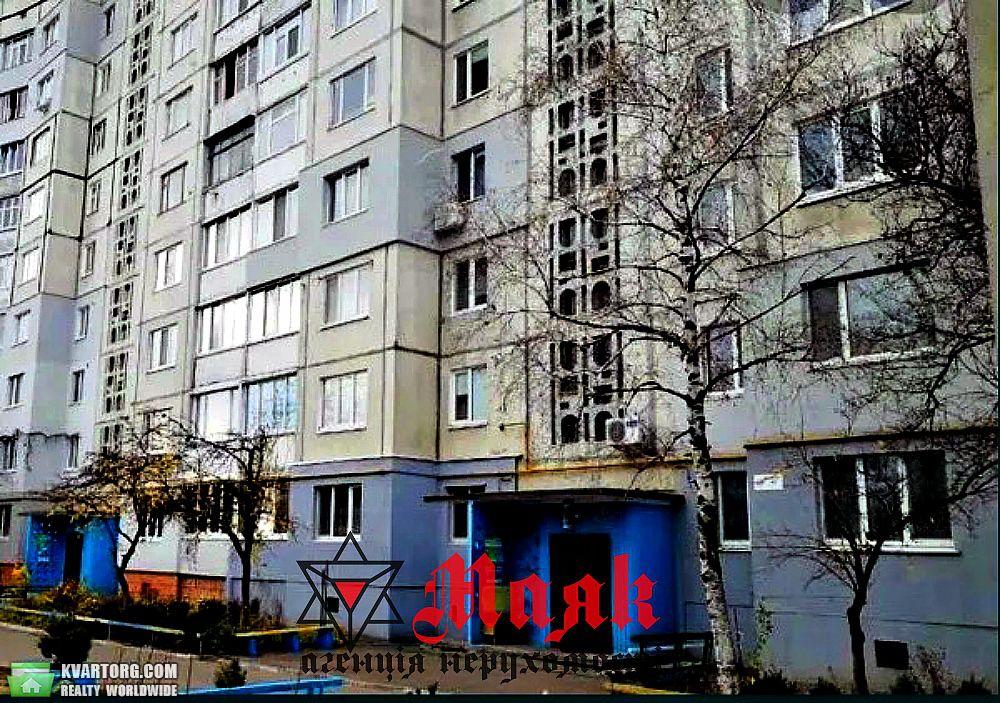 продам 1-комнатную квартиру Киевская обл., ул.Героев Крут 85 - Фото 1