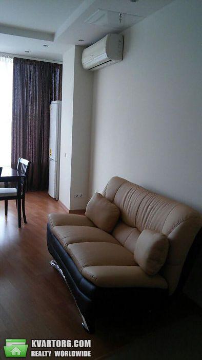 продам 2-комнатную квартиру Днепропетровск, ул.Глинки - Фото 1