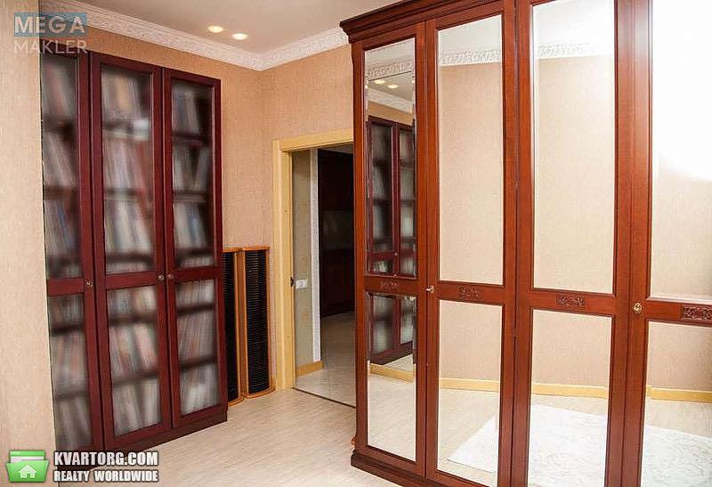 продам 3-комнатную квартиру Днепропетровск, ул.Херсонская 001 - Фото 9