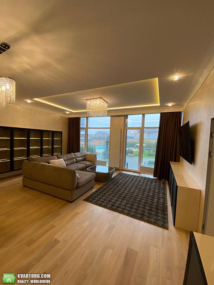 продам 3-комнатную квартиру Днепропетровск, ул.Благоева - Фото 1