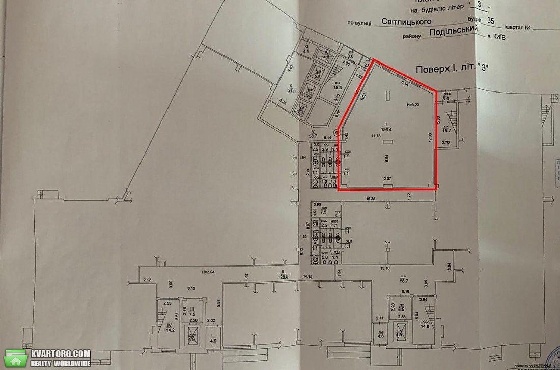 продам помещение Киев, ул. Светлицкого 35 - Фото 9