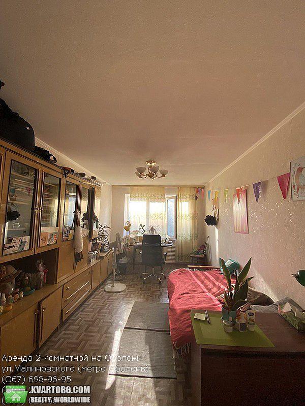 сдам 2-комнатную квартиру Киев, ул. Малиновского 7 - Фото 1