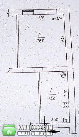 продам 1-комнатную квартиру. Одесса, ул.Болгарская . Цена: 23500$  (ID 2239802)