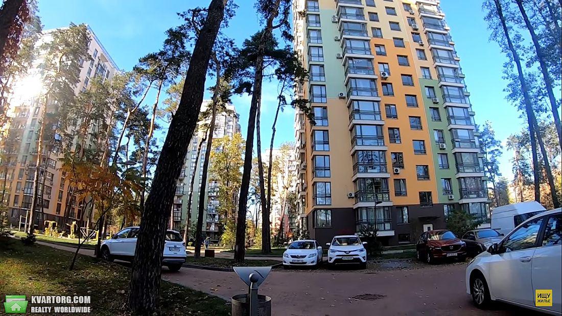 продам 3-комнатную квартиру Киев, ул. Петрицкого 21 - Фото 10