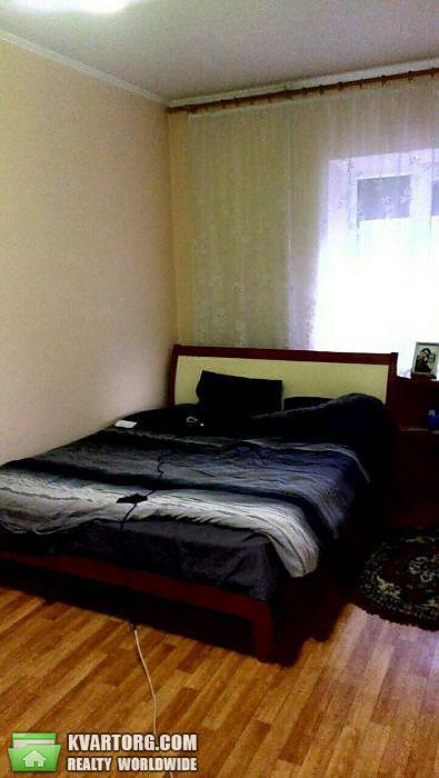 сдам 2-комнатную квартиру Харьков, ул. Пушкинская - Фото 1