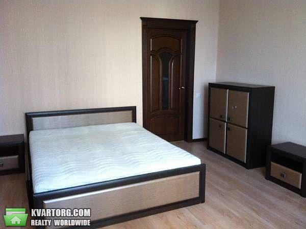 продам 3-комнатную квартиру Киев, ул. Оболонская наб 3 - Фото 2