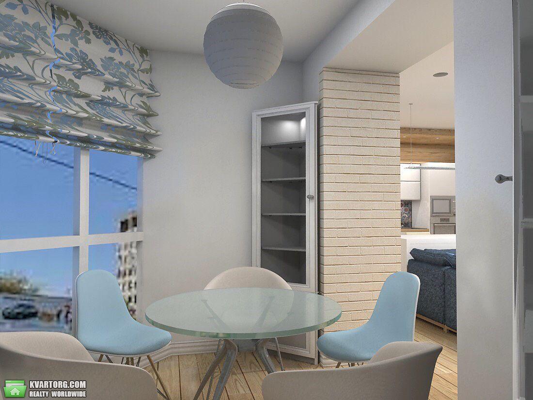продам 3-комнатную квартиру Днепропетровск, ул.Мандрыковская - Фото 2