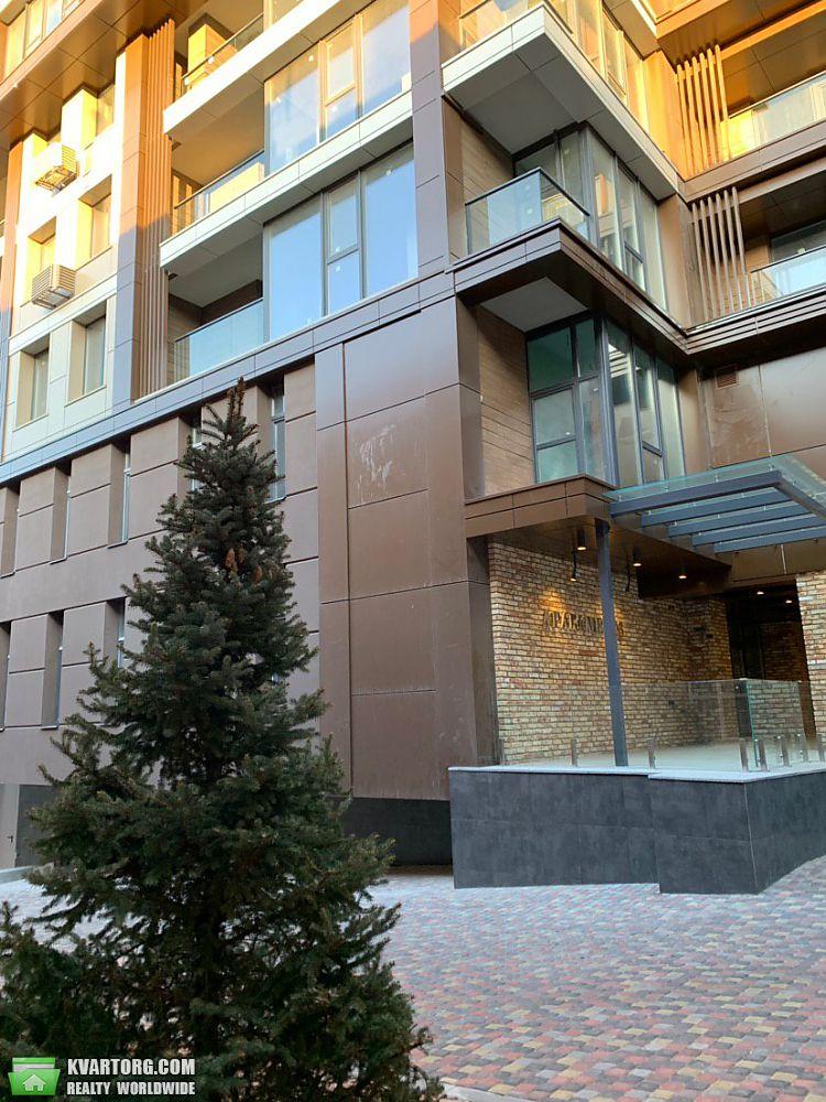 продам нежилой фонд. Днепропетровск, ул.Дзержинского 33. Цена: 148500$  (ID 2342883) - Фото 2