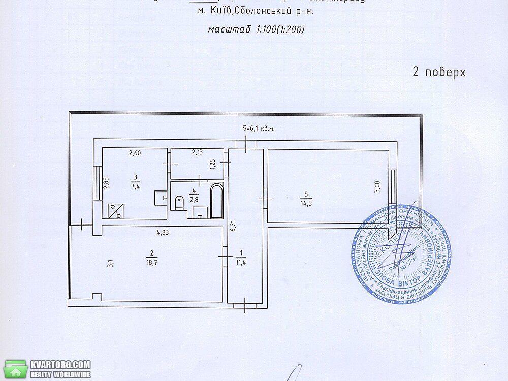 продам 2-комнатную квартиру Киев, ул. Героев Сталинграда пр 15б - Фото 1