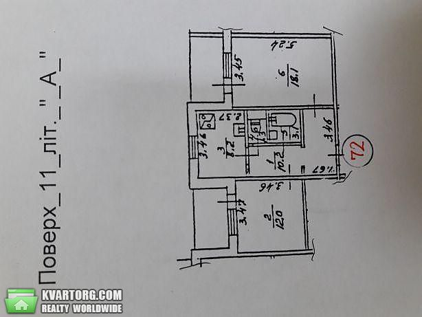 продам 2-комнатную квартиру. Киев, ул.Ревуцкого 11а. Цена: 47000$  (ID 2236227) - Фото 7