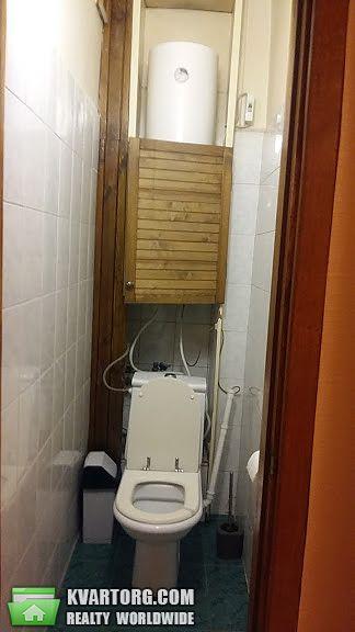 сдам 2-комнатную квартиру. Днепропетровск, ул.Карла Маркса пр. . Цена: 300$  (ID 2238807) - Фото 8