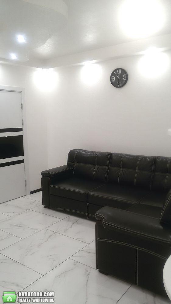 сдам 2-комнатную квартиру Днепропетровск, ул. Жуковского 16 - Фото 9