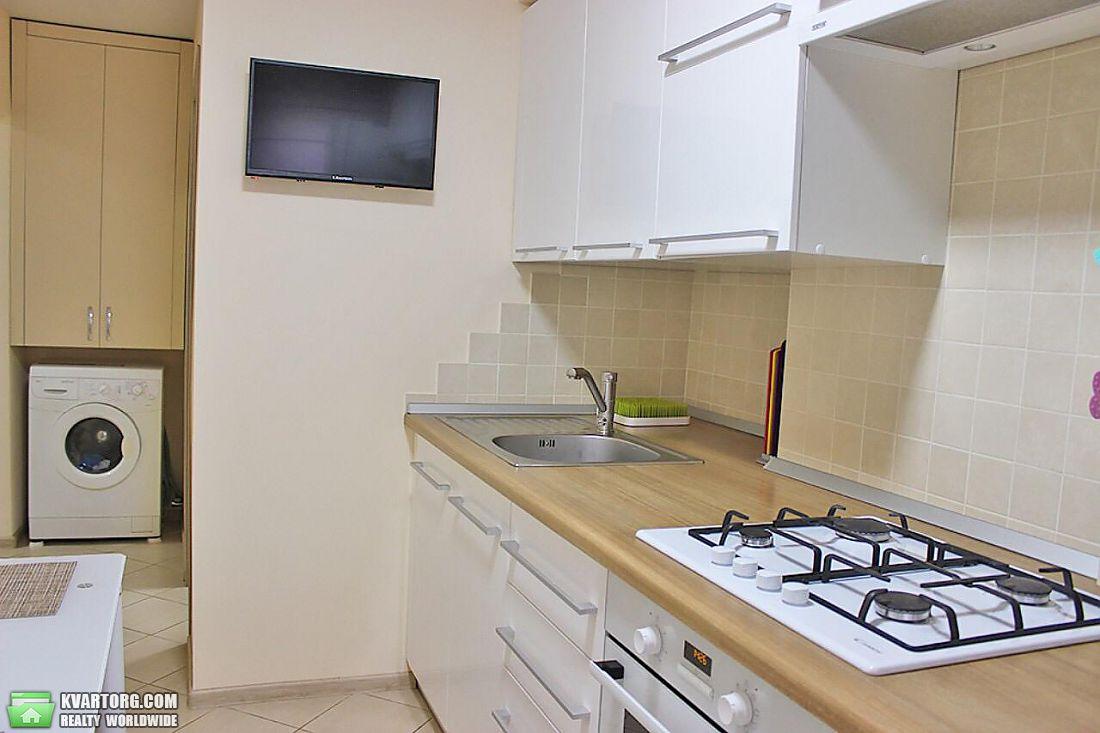 продам 3-комнатную квартиру Днепропетровск, ул.Воронцова 75 - Фото 5