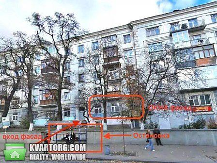 сдам офис. Киев,   Мельникова - фото 1