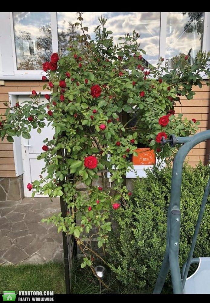 продам дом Днепропетровск, ул.Дубрава - Фото 5
