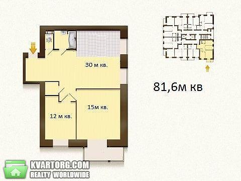 продам 3-комнатную квартиру Киев, ул. Попова 3 - Фото 2