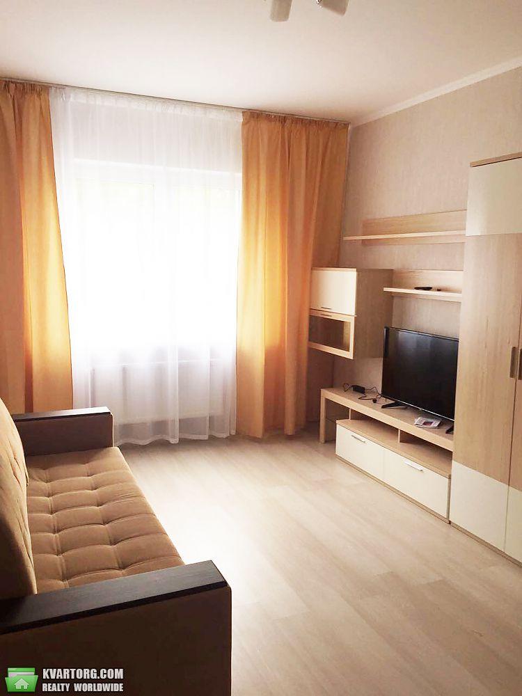 сдам 1-комнатную квартиру. Вишневое, ул.Европейская . Цена: 265$  (ID 2159543)