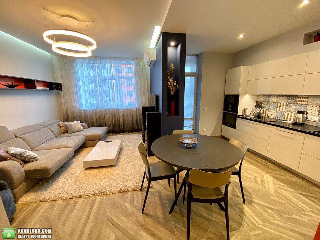 продам 3-комнатную квартиру Днепропетровск, ул.К.Цеткин - Фото 1