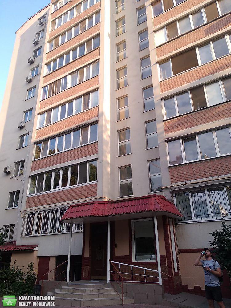 продам 4-комнатную квартиру Одесса, ул.Сегедская улица 1/4 - Фото 1
