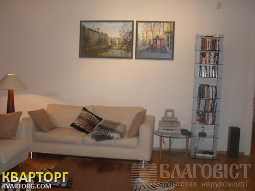 продам 4-комнатную квартиру Киев, ул. Саксаганского