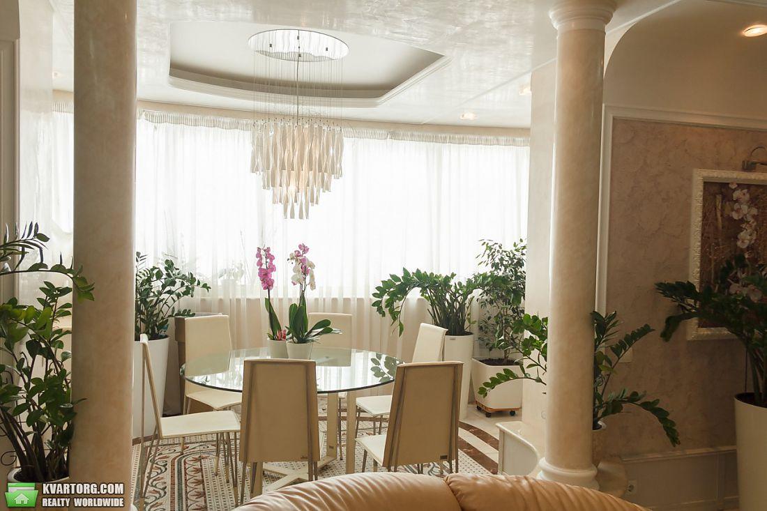 продам 3-комнатную квартиру Днепропетровск, ул.Гоголя 20 - Фото 4