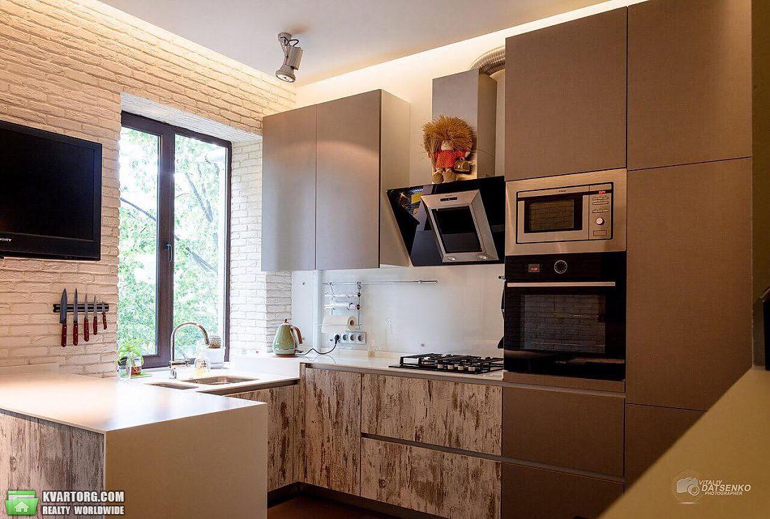 продам 3-комнатную квартиру Днепропетровск, ул. 8 марта - Фото 2