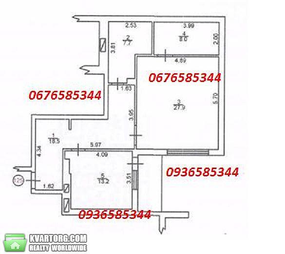 продам 1-комнатную квартиру Вишневое, ул. Европейская  31а - Фото 2