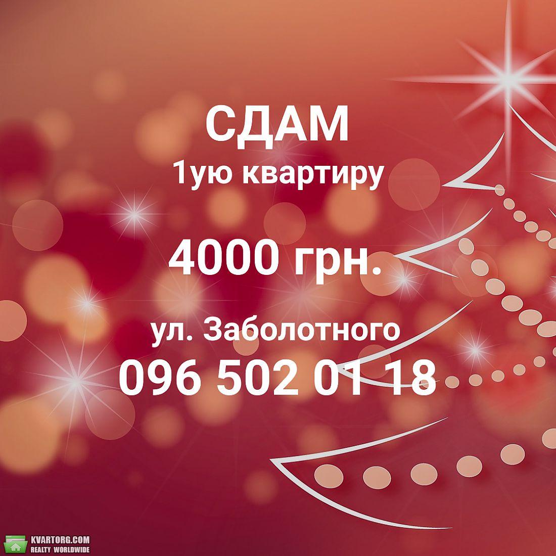 продам 1-комнатную квартиру Одесса, ул.Заболотного