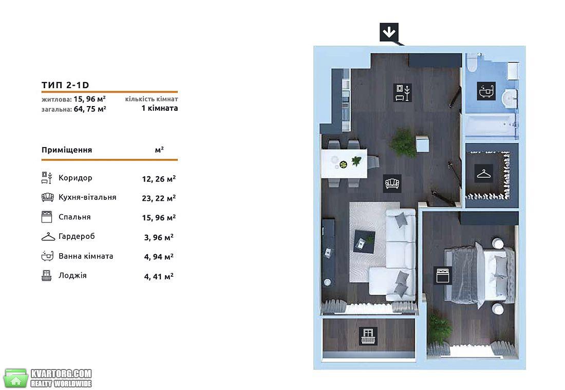 продам 1-комнатную квартиру Киев, ул.Бойчука/Киквидзе 41 - Фото 3