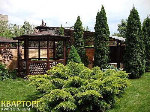 продам дом Днепропетровск, ул.гагарина пр р-н - Фото 1