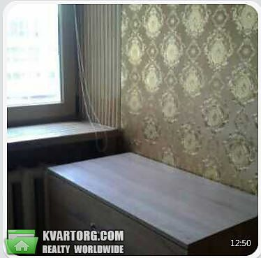 сдам 2-комнатную квартиру. Киев, ул. Дегтяревская 43/6. Цена: 394$  (ID 2289527) - Фото 5
