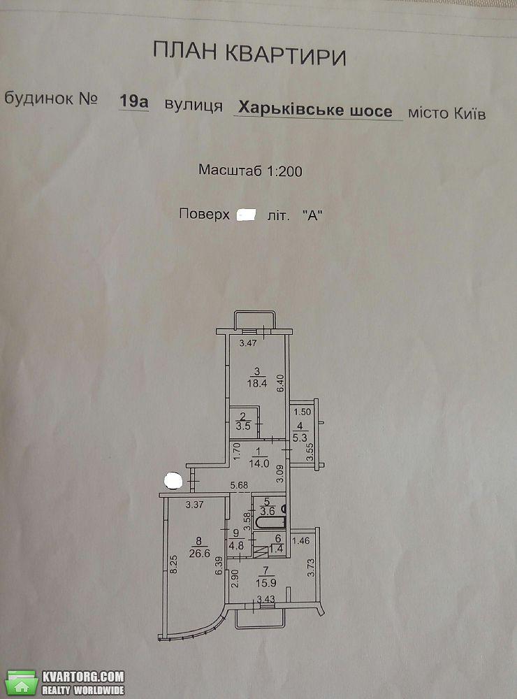 продам 2-комнатную квартиру Киев, ул.Харьковское шоссе 19а - Фото 9