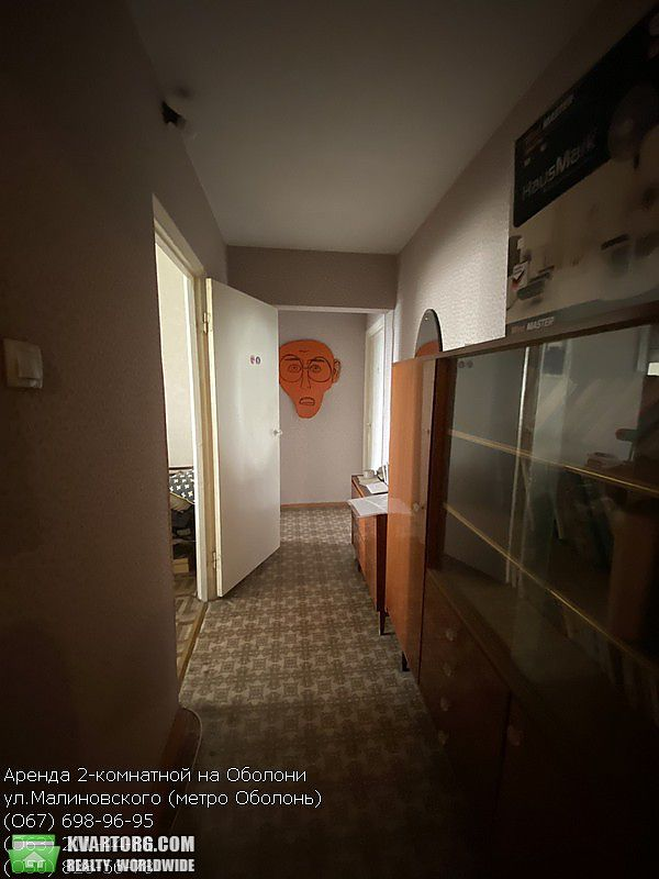 сдам 2-комнатную квартиру Киев, ул. Малиновского 7 - Фото 9