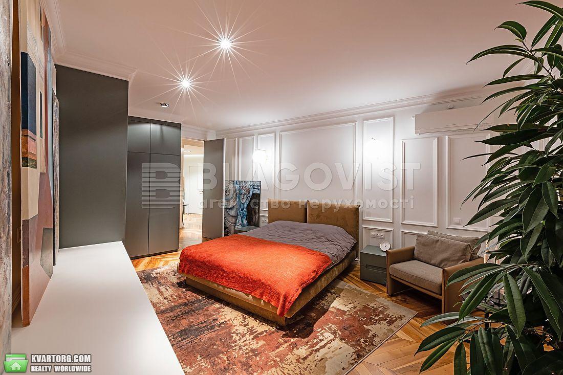 продам 2-комнатную квартиру Киев, ул. Щорса 26а - Фото 2