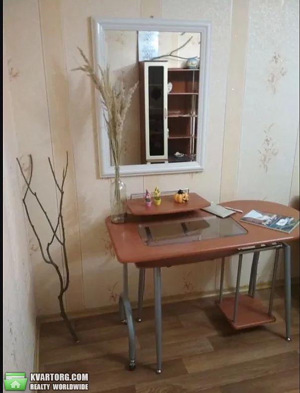 сдам 1-комнатную квартиру Киев, ул.Ващенко 1 - Фото 10