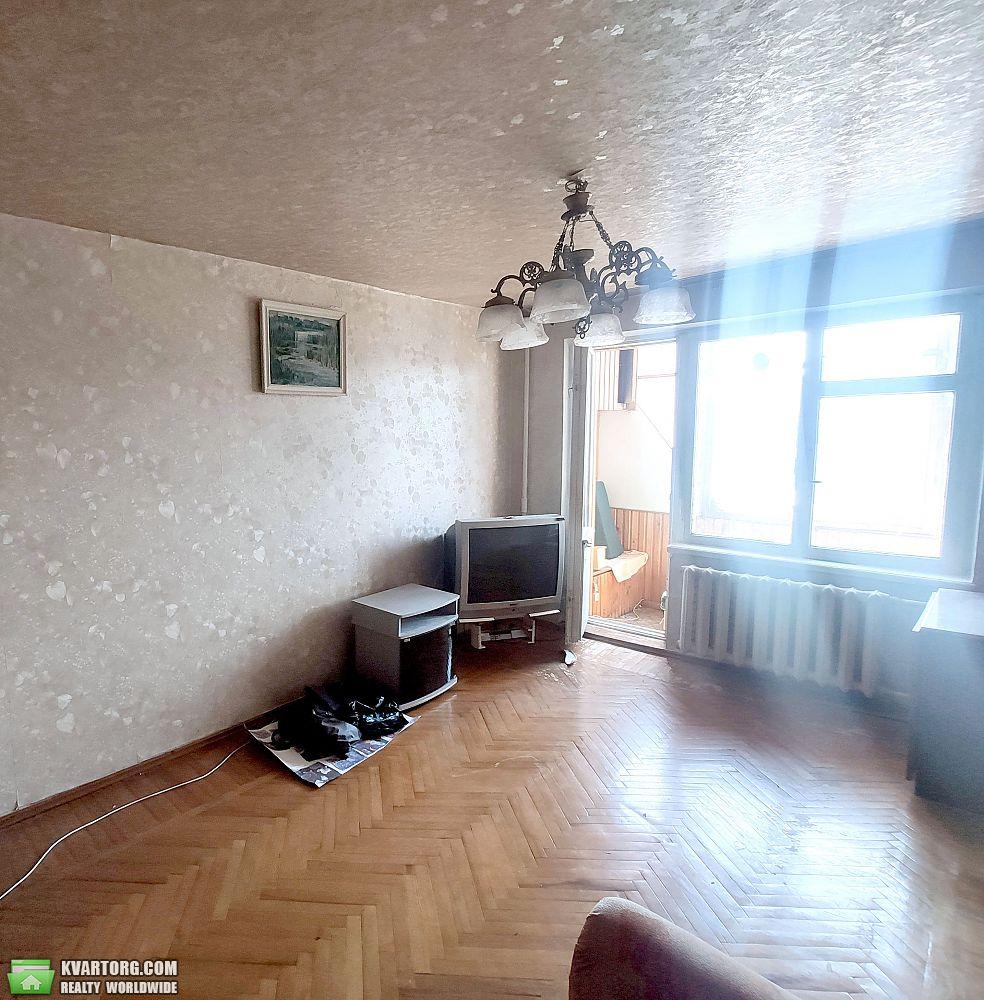 продам 3-комнатную квартиру Днепропетровск, ул.Славы бульвар 7 - Фото 1