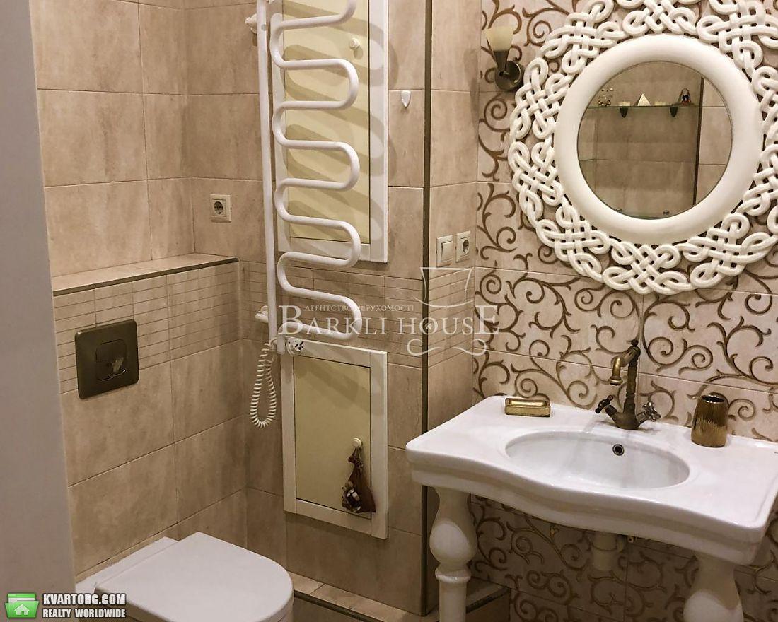 сдам 2-комнатную квартиру Киев, ул. Тарасовская 3 - Фото 2