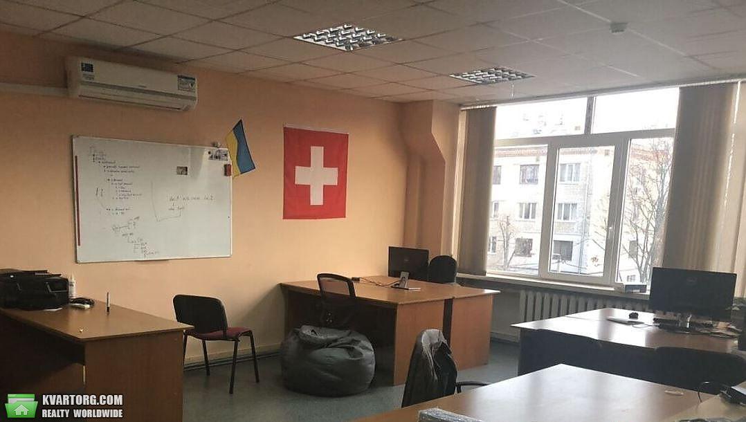 сдам офис Харьков, ул.Тобольская - Фото 2