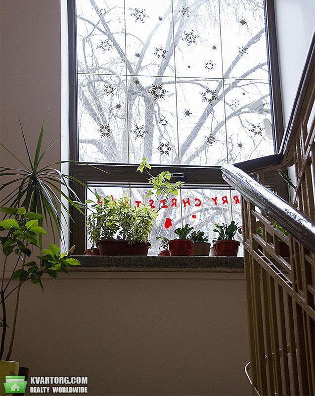 продам 4-комнатную квартиру Днепропетровск, ул.куйбышева - Фото 7