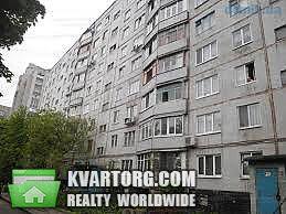 продам 2-комнатную квартиру Харьков, ул.тракторостроителлей - Фото 1