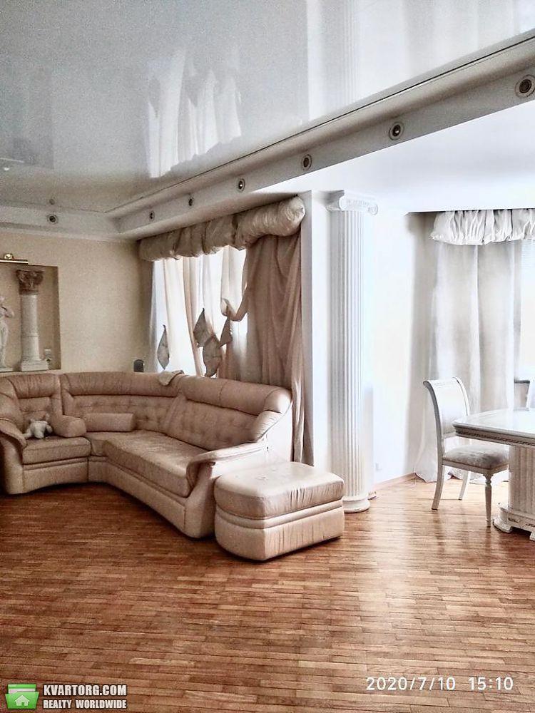 продам 3-комнатную квартиру Днепропетровск, ул.Пушкина - Фото 1