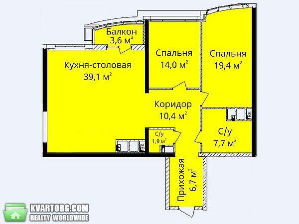 продам 3-комнатную квартиру. Одесса, ул.Гагарина пр. . Цена: 98000$  (ID 2099806) - Фото 2