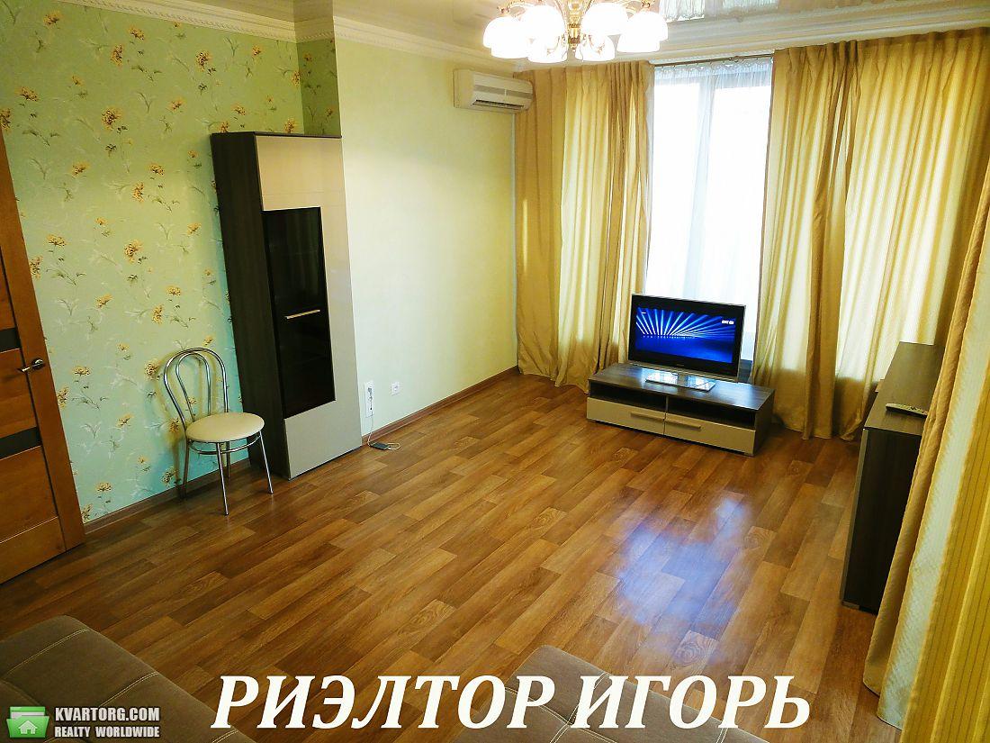 сдам 1-комнатную квартиру Одесса, ул.Академика Вавилова 20 - Фото 7